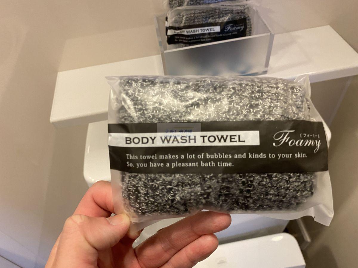 Vessel Hotel Campana Okinawa飯店開箱評價-搓澡巾