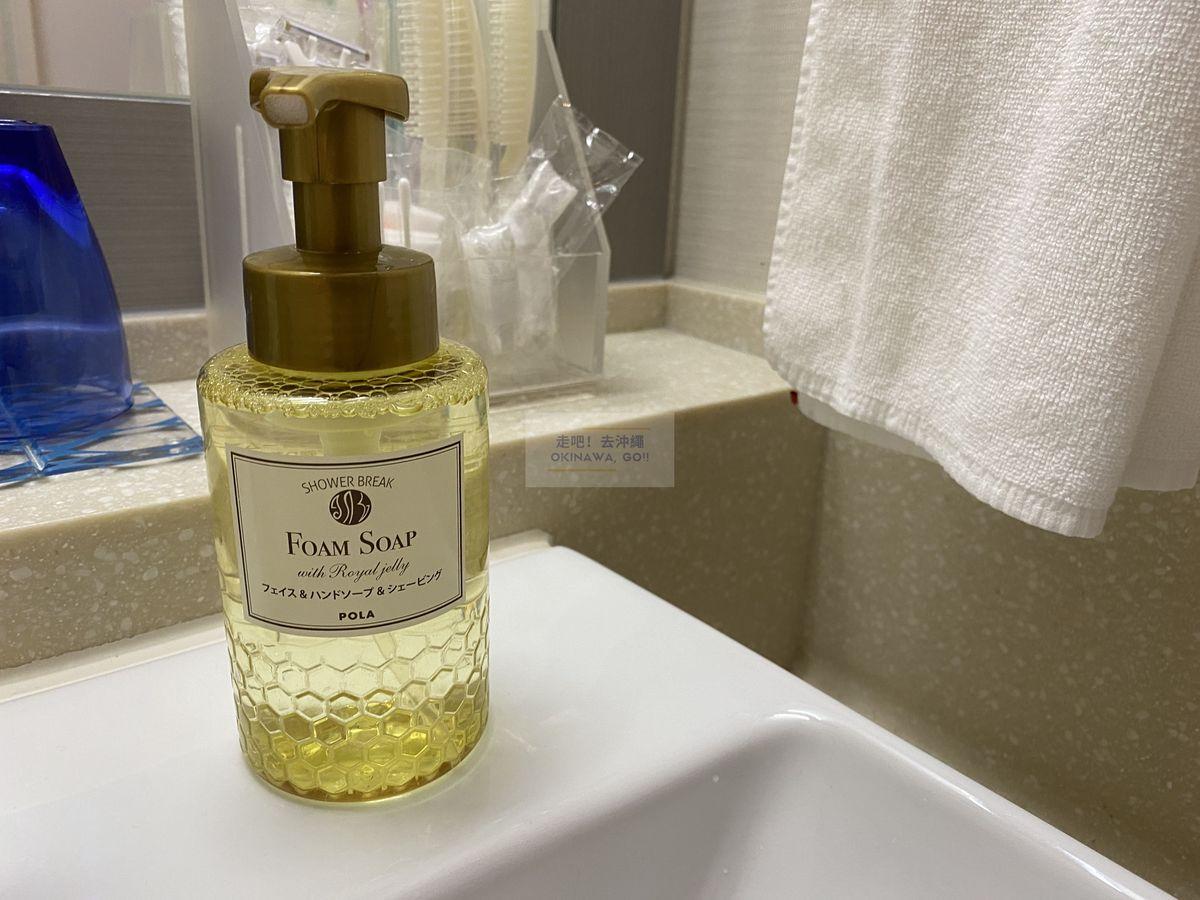 Vessel Hotel Campana Okinawa飯店開箱評價-洗手乳