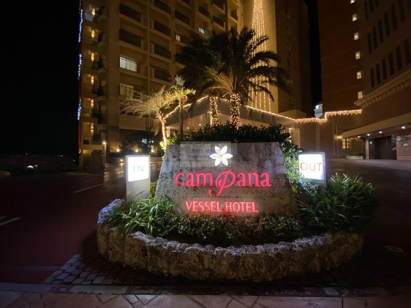 Vessel Hotel Campana Okinawa-外觀