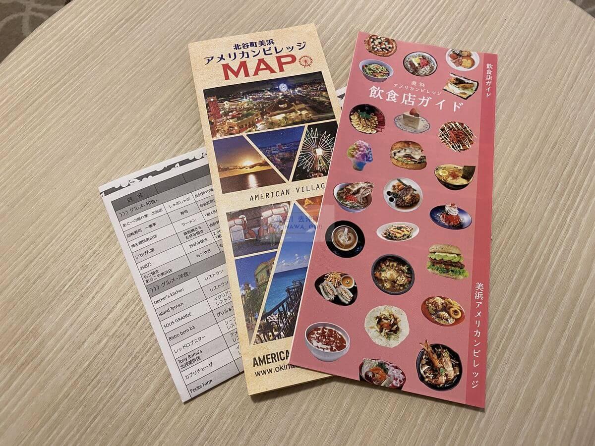 Vessel Hotel Campana Okinawa飯店開箱評價-地圖及優惠券
