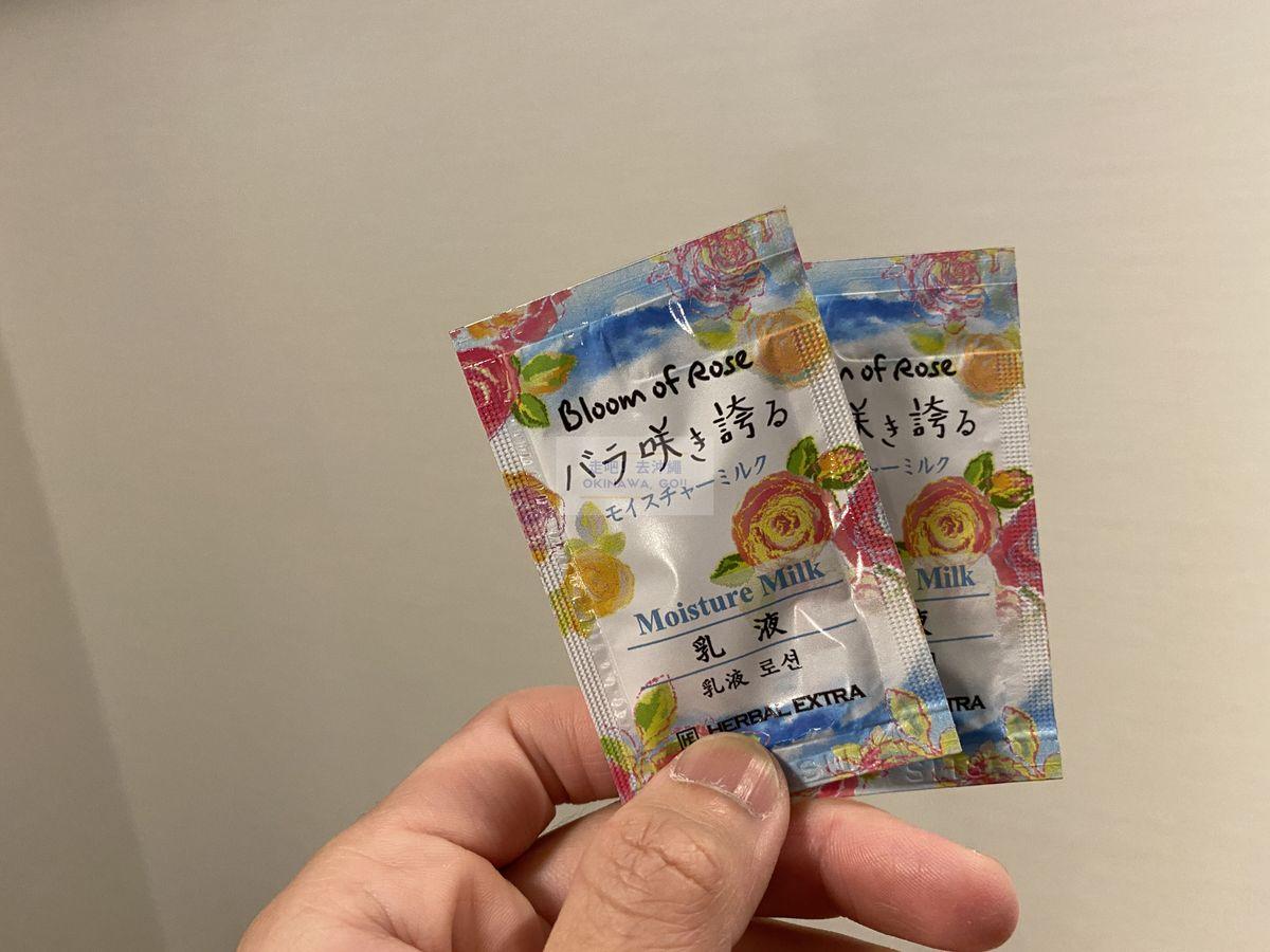 Vessel Hotel Campana Okinawa飯店開箱評價-免費備品乳液