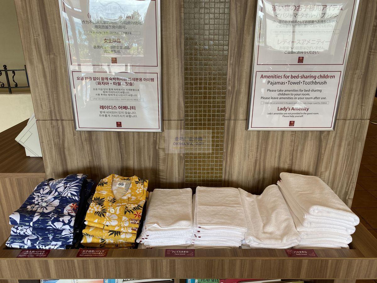 Vessel Hotel Campana Okinawa飯店開箱評價-孩童備品