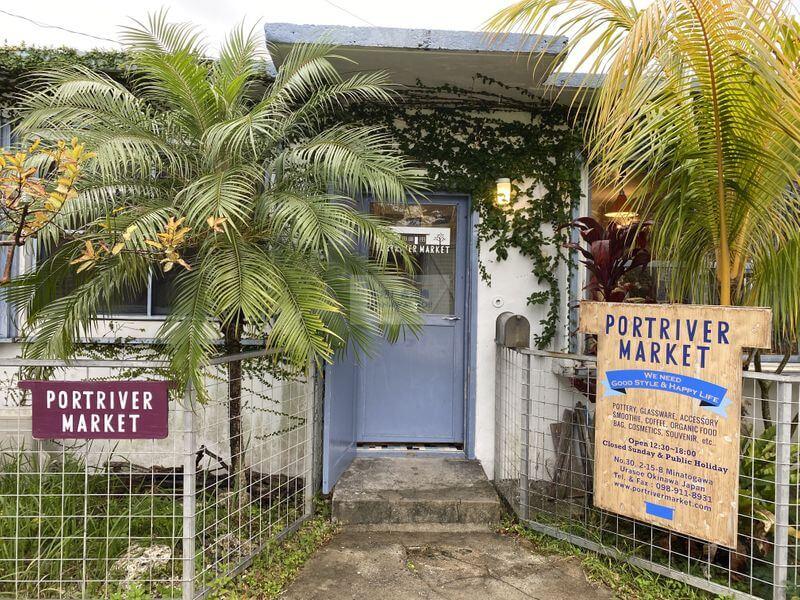 沖繩行程分享-港川外人住宅區-PORTRIVER MARKET