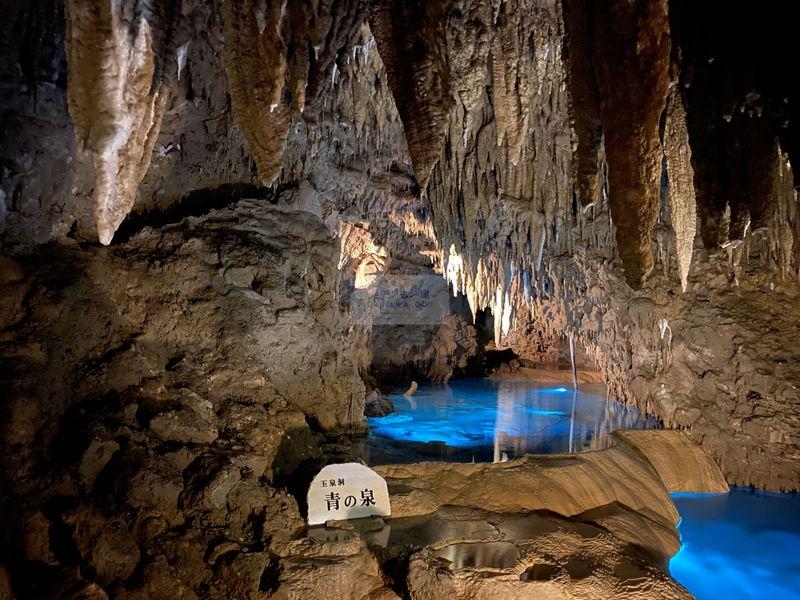 沖繩行程分享-沖繩世界文化王國・玉泉洞
