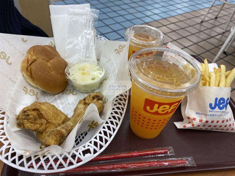 沖繩行程分享-JEF苦瓜漢堡 與那原店