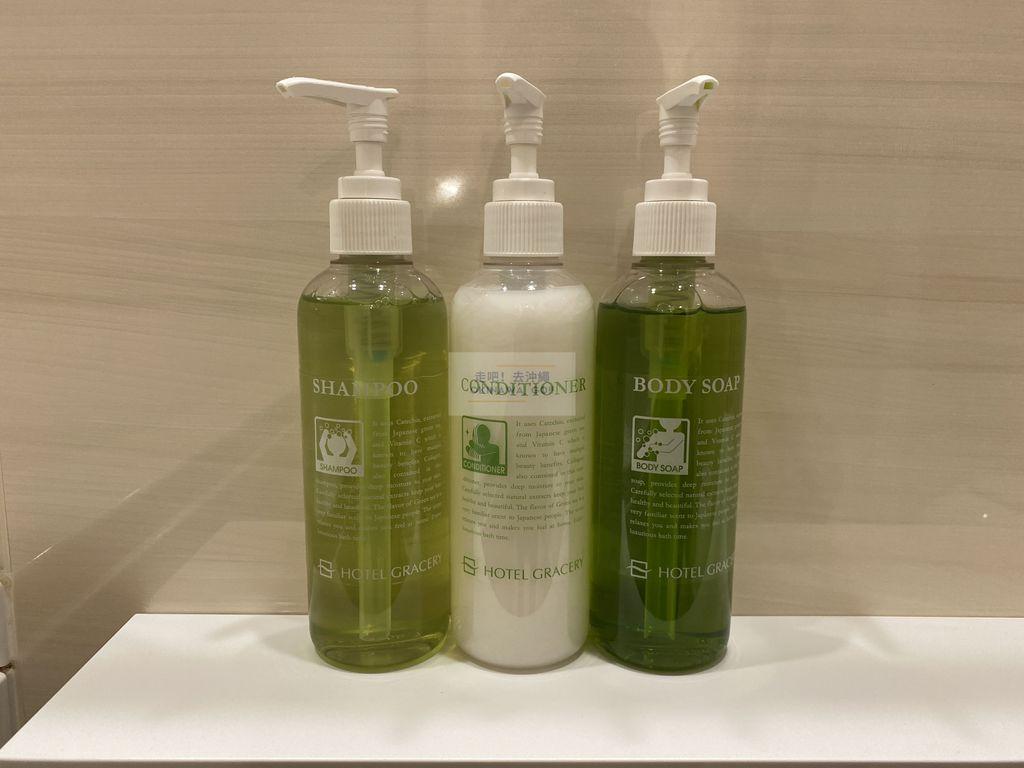 Hotel Gracery Naha 那霸格拉斯麗飯店-沐浴用品