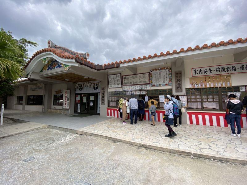沖繩行程分享-波上宮