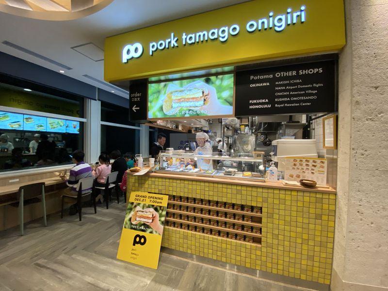 沖繩行程分享-那霸機場豬肉蛋飯糰
