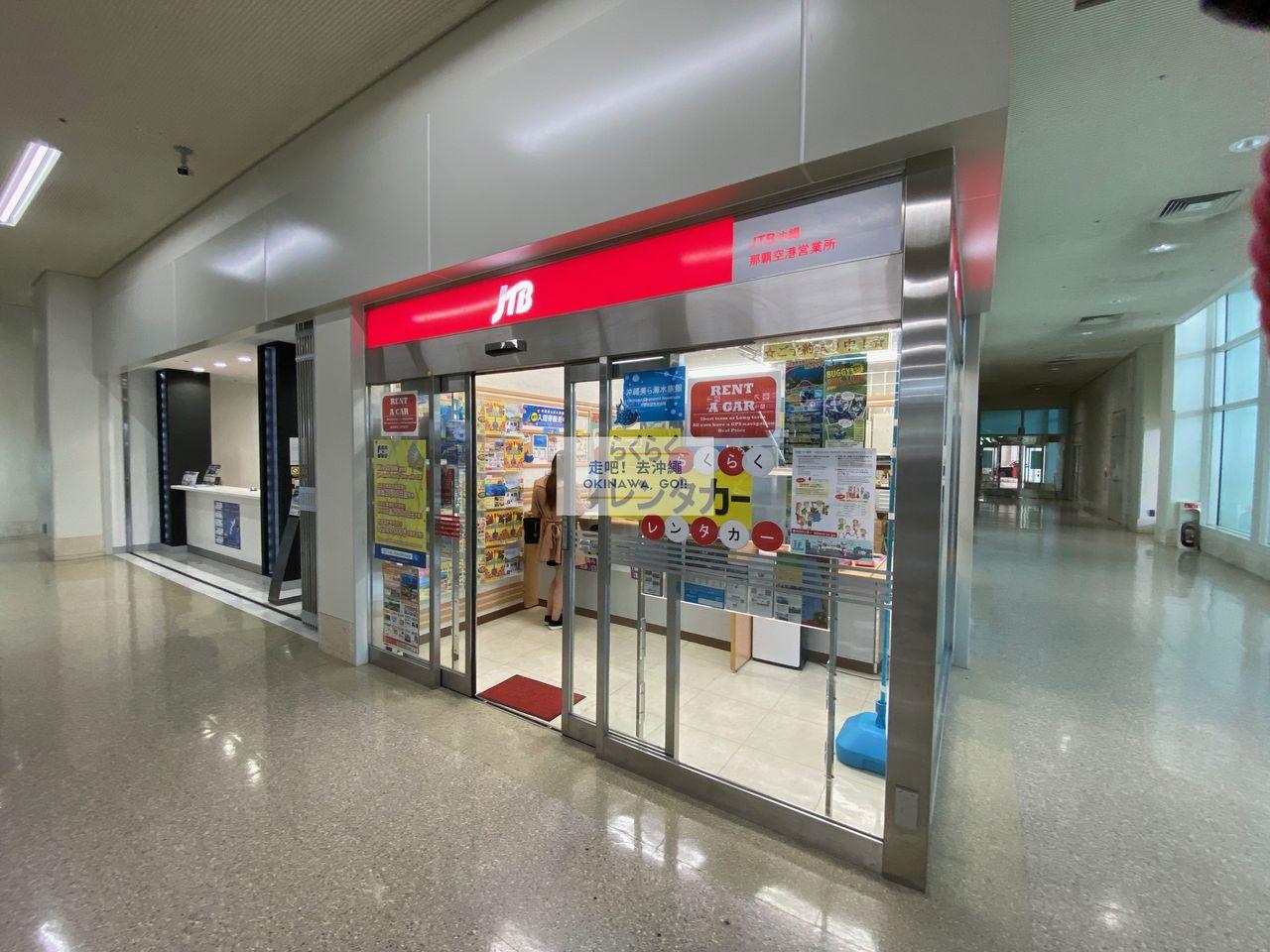 JTB那霸機場營業處-Okinawa Enjoy Pass
