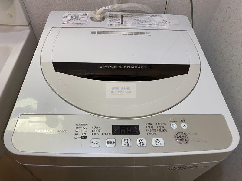 宇宙歌町站公寓-洗衣機