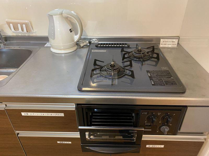 宇宙歌町站公寓-小廚房