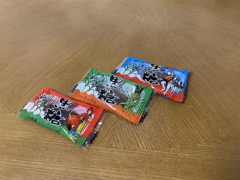 宇宙歌町站公寓-附贈黑糖塊小點心