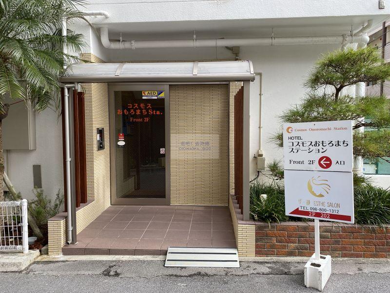 宇宙歌町站公寓-入口處
