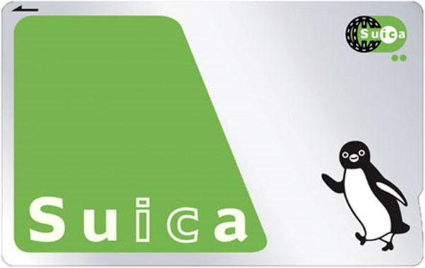 西瓜卡Suica可以在沖繩使用了